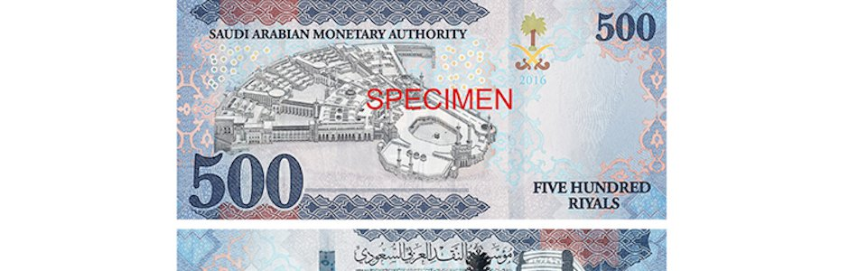 New Saudi Arabia banknote