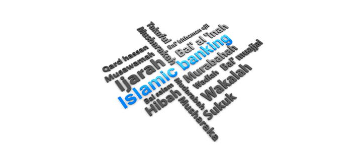 islamic finance in dubai