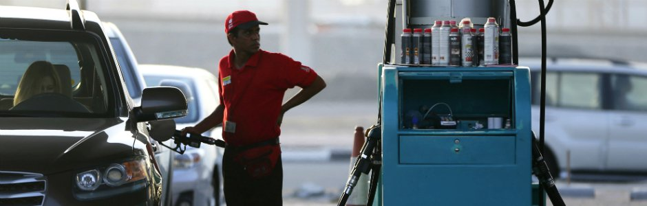 UAE fuel prices