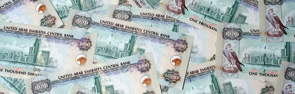 UAE interest rate