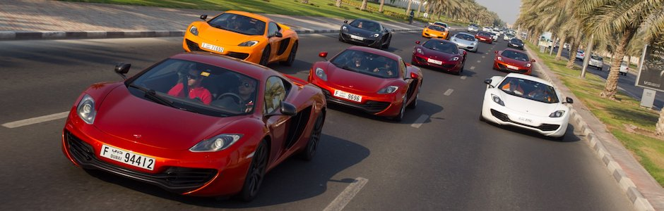 Sports Car Insurance Dubai
