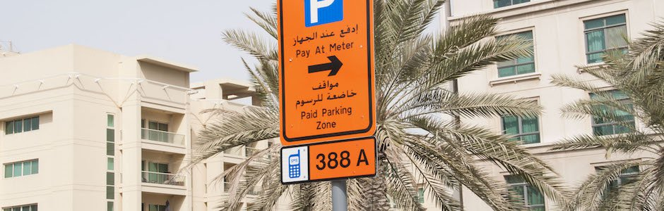 Free Parking Dubai