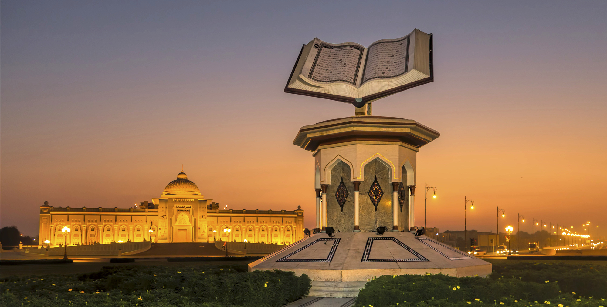Sharjah-book