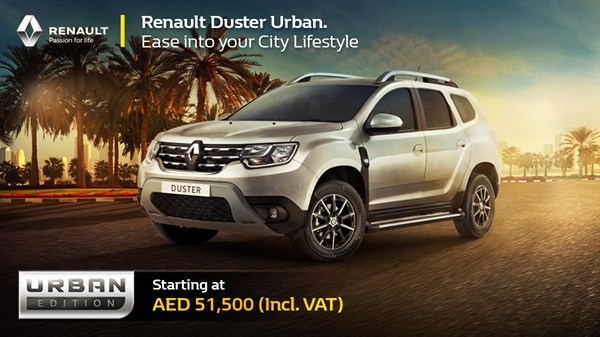 Renault Duster Urban Edition